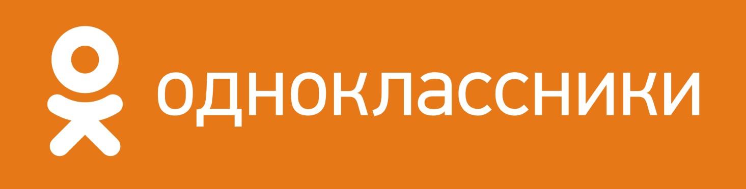 Реклама на Odnoklassniki.ru Одна из самых популярных социальных сетей среди...