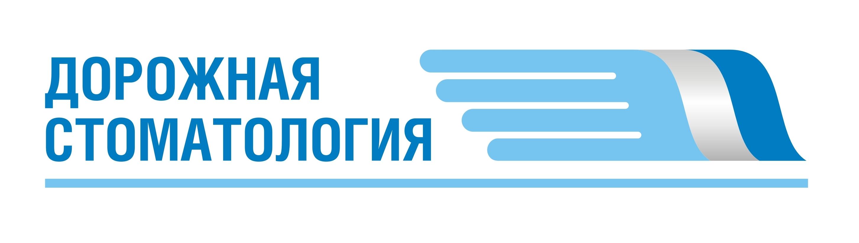 Логотип оао ржд, бесплатные фото, обои ...: pictures11.ru/logotip-oao-rzhd.html